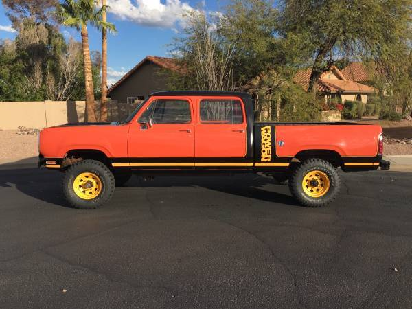 For Sale - 1979 Dodge Ram 2500 crew cab power wagon 4x4 ...