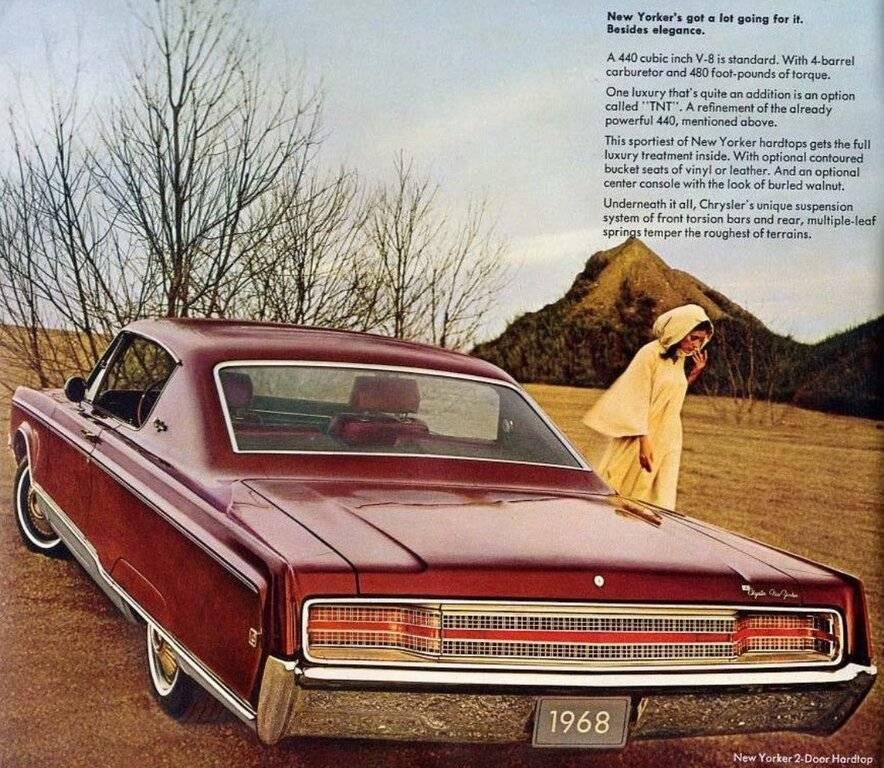 1968 chrsysler brochure 2.jpg