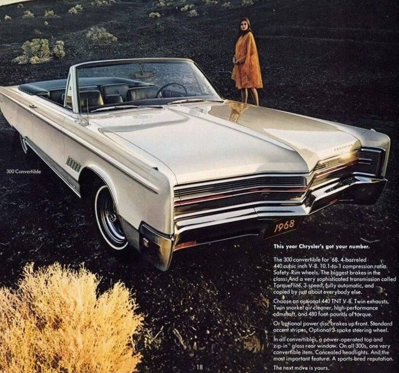 1968 chrsysler brochure 6.jpg