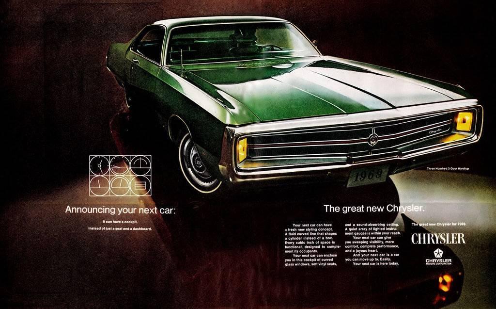 1969-chrysler-ad-01.jpg
