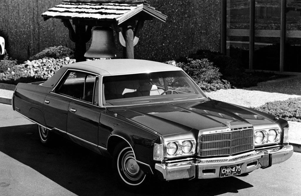 1975_Chrysler_New_Yorker_Brougham_Hardtop_Sedan__5C_S_CS43__3000x1954.jpg