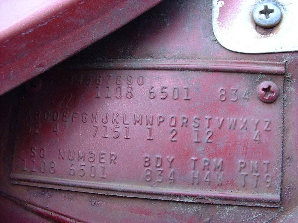 Code Plate.JPG