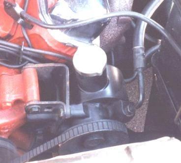 Power steering pump strong bracket.jpg